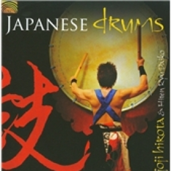 Joji Hirota Japanese Drums CD