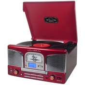 Groov-e Music Centre with Vinyl Record Player CD USB & FM Radio Red UK Plug