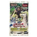 Yu-Gi-Oh! TCG Shadows In Valhalla Booster Box (24 Packs) - Image 2