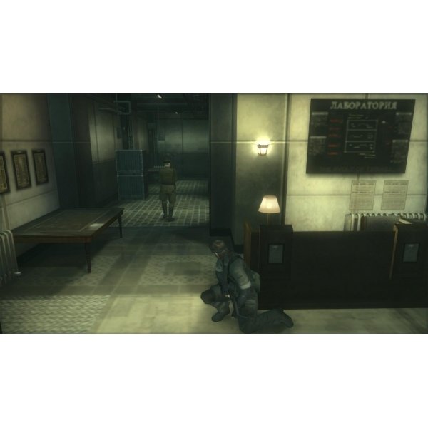 Metal Gear Solid HD Collection Game PS3 - Image 3