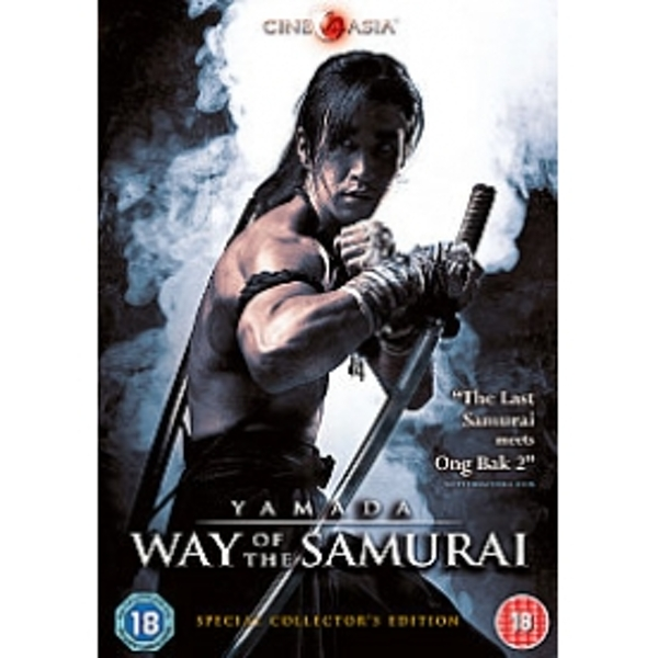 Yamada Way Of The Samurai DVD