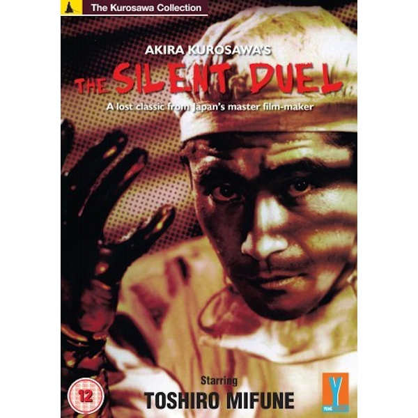 The Silent Duel DVD