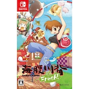Umihara Kawase Fresh Nintendo Switch Game (#)
