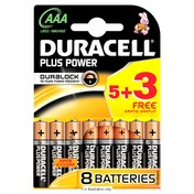 Duracell Plus Power AAA 5 Pack + 3 Free