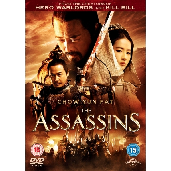 The Assassins DVD