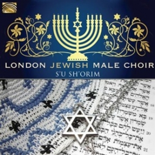 London Jewish Male Choir S'ush'orim CD