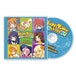 Hometown Story 3DS Game - Image 2