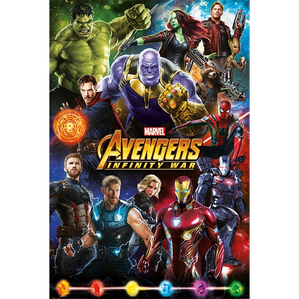 Avengers: Infinity War - Characters Maxi Poster