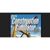 Construction Simulator PC CD Key Download for Excalibur