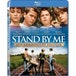 Stand By Me Blu-ray - Image 2
