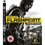 Operation Flashpoint Dragon Rising Game PS3