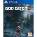 God Eater 2 Rage Burst PS4 Game - Image 2