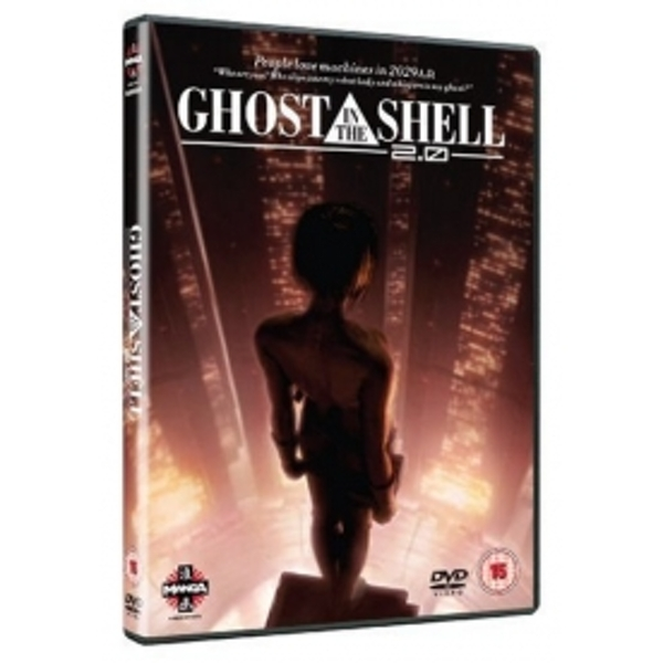 Ghost In The Shell 2.0 Redux DVD
