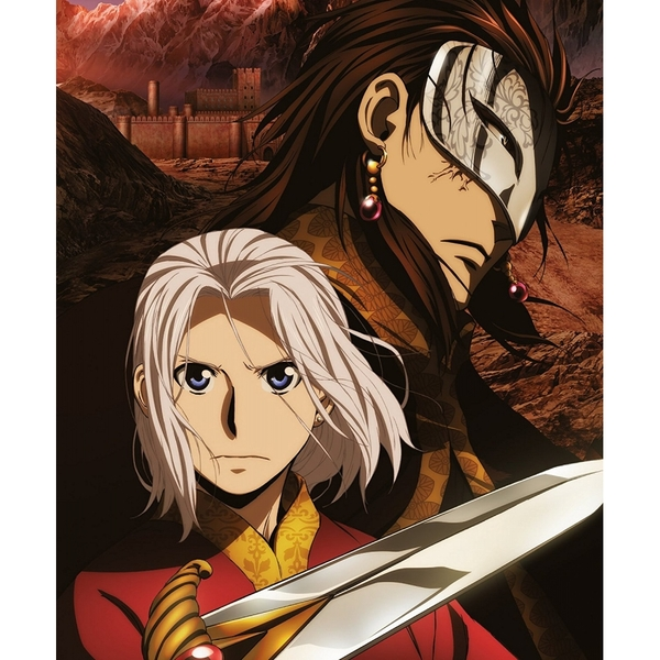 The Heroic Legend Of Arslan: Series 1 Part 2 Blu-ray