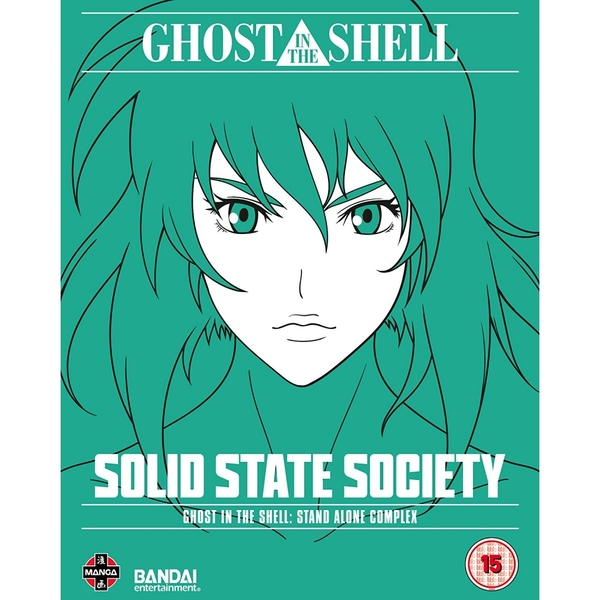 Ghost In The Shell: SAC - Solid State Society Blu-ray