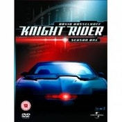 Knight Rider: Series 1 DVD