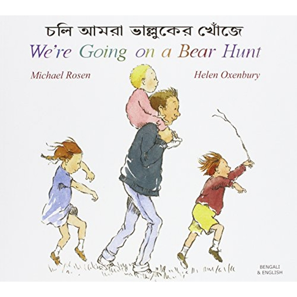 We're Going on a Bear Hunt in Bengali and English by Michael Rosen (Paperback, 2001)