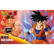Figure Rise Son Goku (Dragon Ball Z) Bandai Tamashii Nations Model Kit