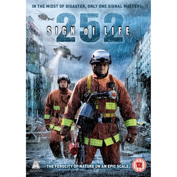 252 Sign of Life DVD
