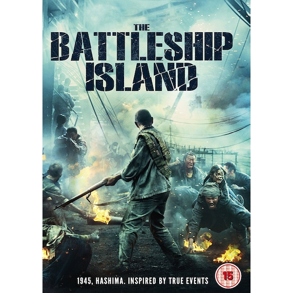 The Battleship Island DVD