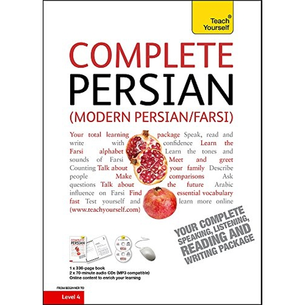 Complete Modern Persian Beginner to Intermediate Course  2010 Mixed media product