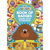 Hey Duggee: Book of Badges: Reward Chart Sticker Book by Hey Duggee (Paperback, 2017)