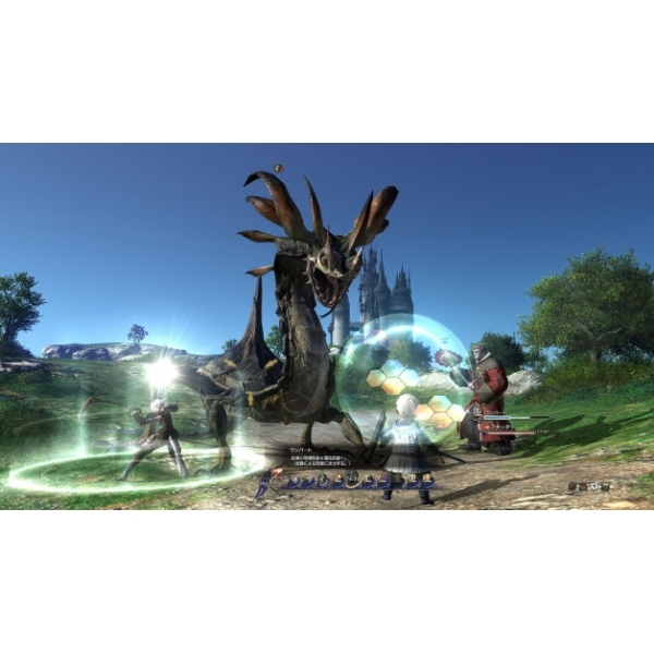 Final Fantasy XIV 14 A Realm Reborn (Online) Game PS3 - Image 4