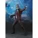 Star Lord (Guardians Of The Galaxy) Bandai Tamashii Nations SH Figuarts Figure - Image 2