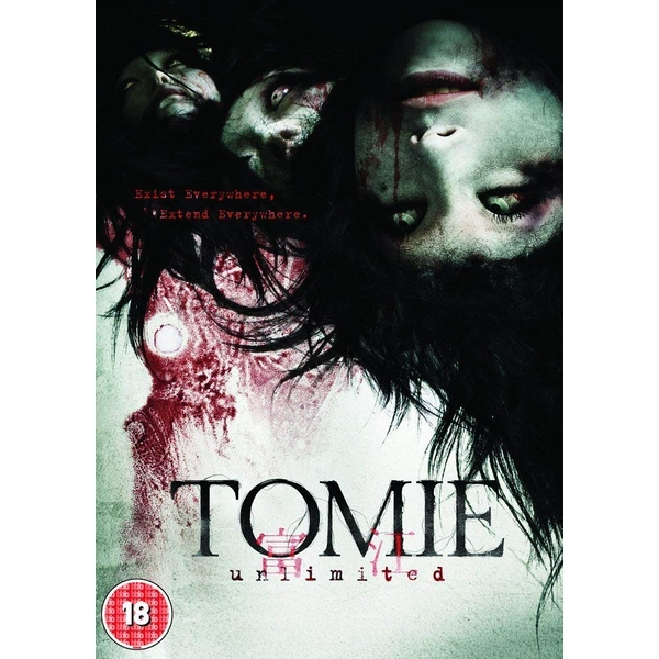 Tomie - Unlimited DVD