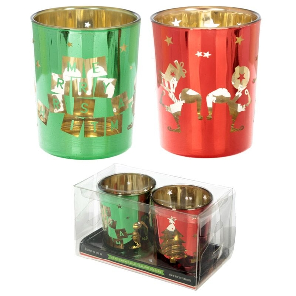 Christmas Elf Set of 2 Glass Candleholder