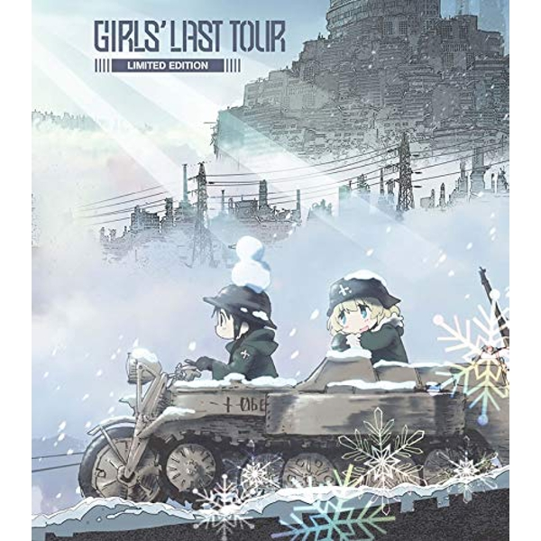 Girls Last Tour Collection Collector's Edition Blu-ray