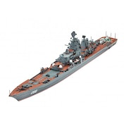 Petr Velikiy 1:700 Revell Model Kit