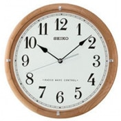 Radio Controlled Wooden Wall Clock