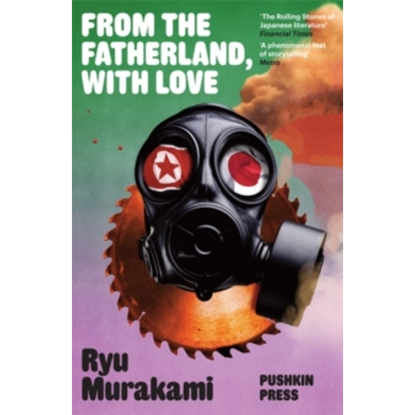 From the Fatherland with Love by Ryu Murakami (Paperback, 2013)