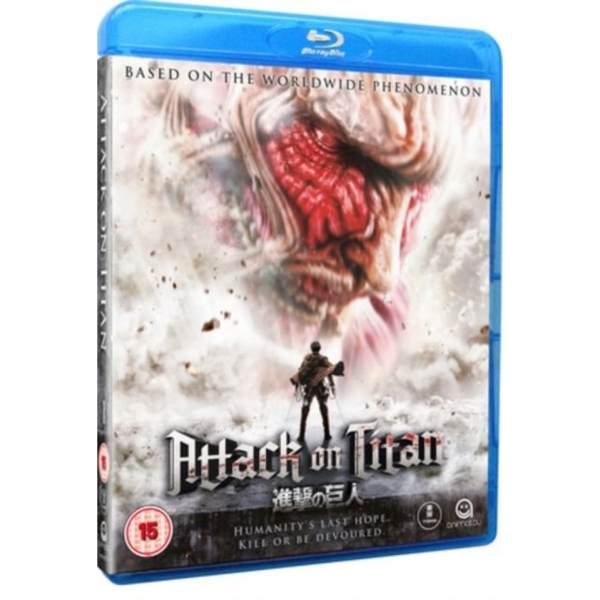 Attack on Titan The Movie Part 1 - Blu-ray