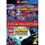 LEGO Double Justice League Vs Bizarro & LEGO Batman DVD