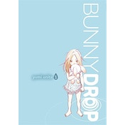Bunny Drop, Vol. 1 by Yumi Unita (Paperback, 2010)