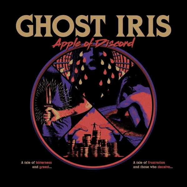 Ghost Iris - Apple Of Discord Vinyl