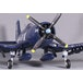 FMS 1400 F4U-4 Corsair ARTF with Retract V3 - Image 3