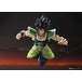 Super Broly (Dragon Ball Z) S. H. Figuarts Action Figure - Image 4