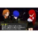 Persona Q Shadows Of The Labyrinth 3DS Game (Pre-order Bonus 11 Tarot Cards) - Image 3