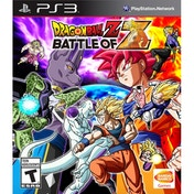 Dragon Ball Z Battle of Z PS3 Game (#)