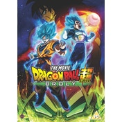 Dragon Ball Super: Broly DVD