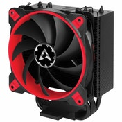 ARCTIC Freezer 33 TR Processor Cooler