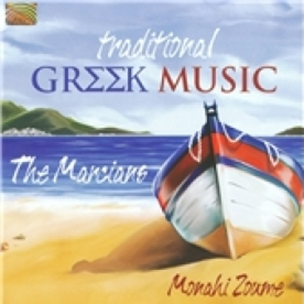 The Marcians Traditional Greek Music CD