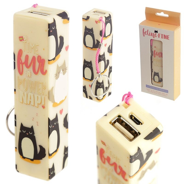 Cat Feline Fine Design Handy Portable USB Power Bank