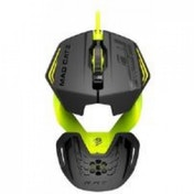 Ex-Display Mad Catz R.A.T. 1 Wired Gaming Mouse (Green) for PC Used - Like New