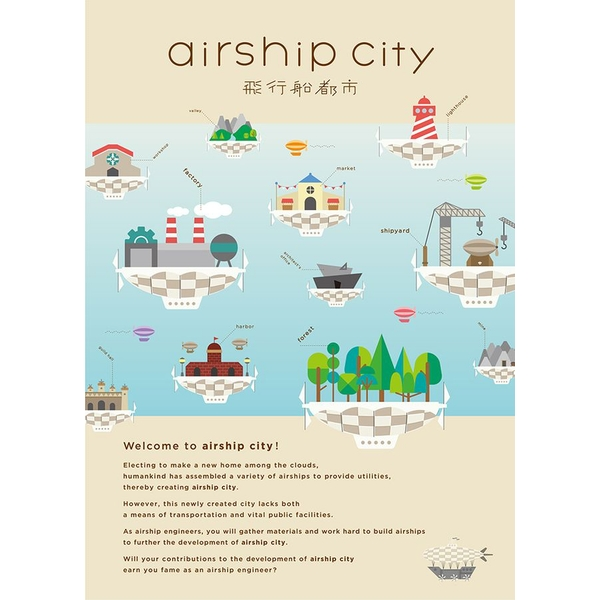 Airship City Board Game