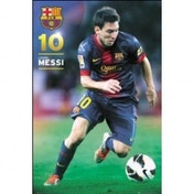 Barcelona Messi 12/13 Action Maxi Poster