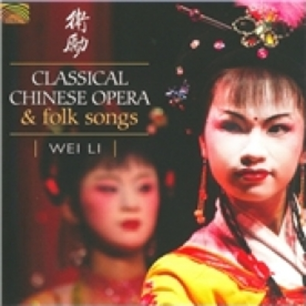 Wei Li Classical Chinese Opera And Folk Songs CD